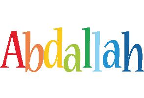 Abdallah birthday logo