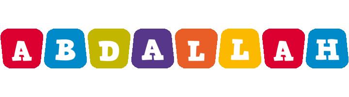 Abdallah kiddo logo