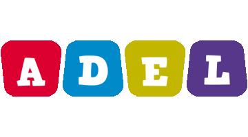 Adel kiddo logo