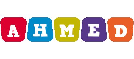 Ahmed kiddo logo