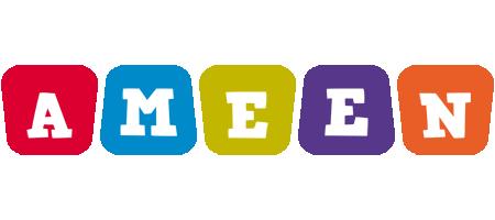 Ameen kiddo logo