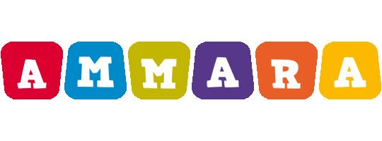 Ammara kiddo logo