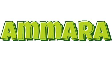 Ammara summer logo
