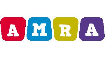 Amra kiddo logo