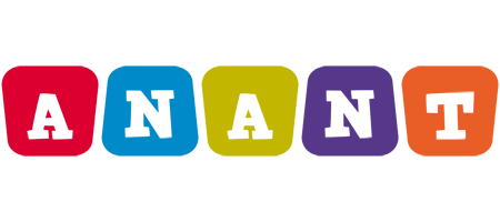 Anant kiddo logo
