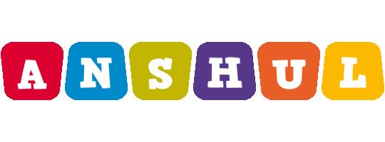 Anshul kiddo logo