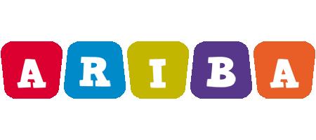 Ariba kiddo logo