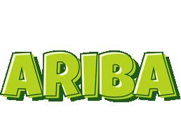 Ariba summer logo