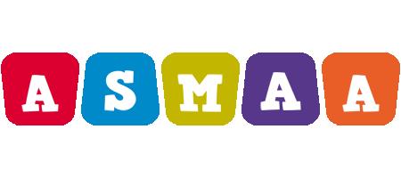 Asmaa kiddo logo