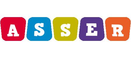 Asser kiddo logo