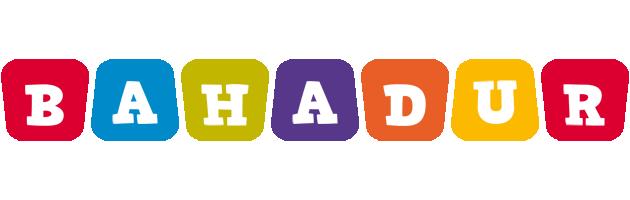 Bahadur kiddo logo