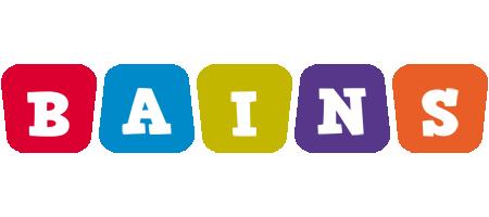 Bains kiddo logo