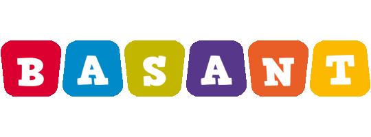 Basant kiddo logo