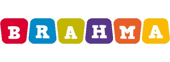 Brahma kiddo logo