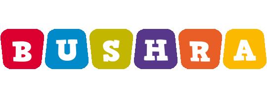 Bushra kiddo logo