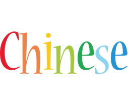 Chinese birthday logo