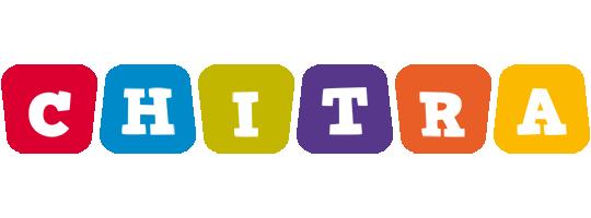 Chitra kiddo logo