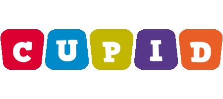 Cupid kiddo logo