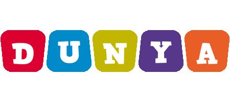 Dunya kiddo logo