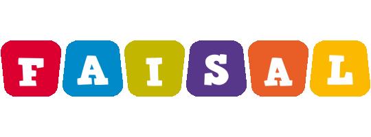 Faisal kiddo logo