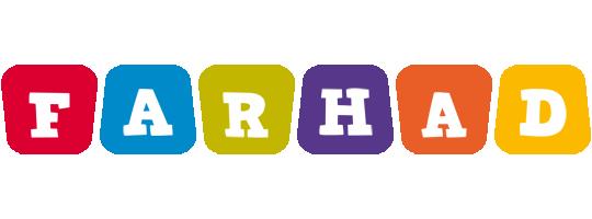 Farhad kiddo logo