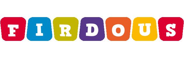 Firdous kiddo logo
