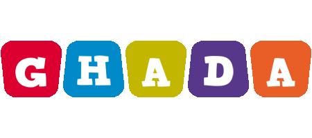 Ghada kiddo logo