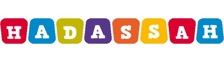 Hadassah kiddo logo