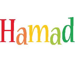 Hamad birthday logo