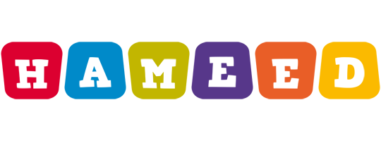 Hameed kiddo logo