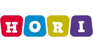 Hori kiddo logo