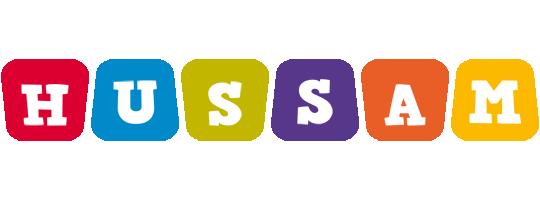 Hussam kiddo logo
