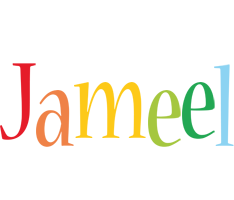 Jameel birthday logo