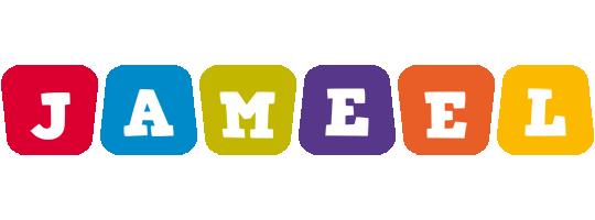 Jameel kiddo logo