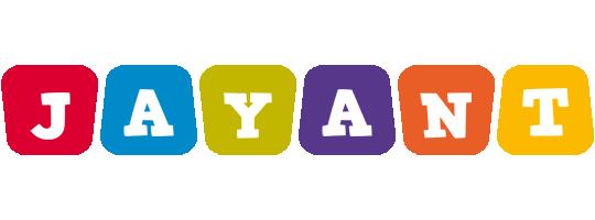 Jayant kiddo logo