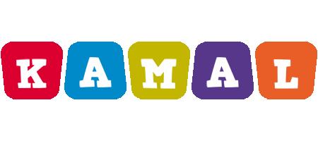 Kamal kiddo logo
