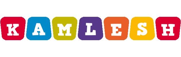Kamlesh kiddo logo