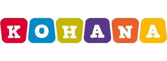 Kohana kiddo logo
