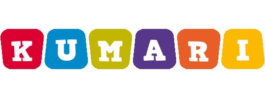 Kumari kiddo logo