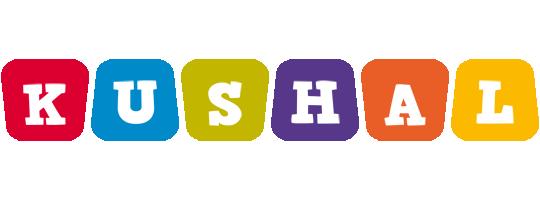 Kushal kiddo logo