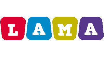 Lama kiddo logo