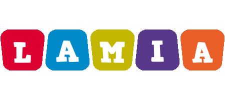 Lamia kiddo logo