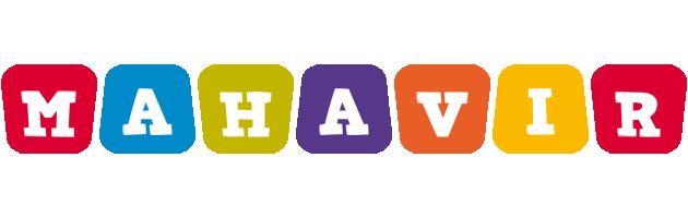 Mahavir kiddo logo