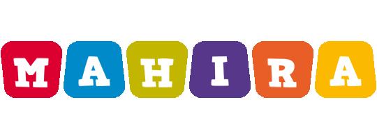 Mahira kiddo logo