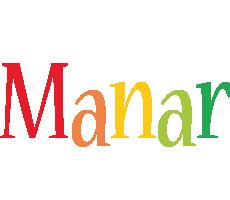 Manar birthday logo