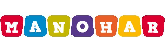 Manohar kiddo logo
