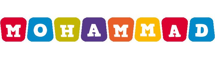 Mohammad kiddo logo