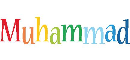 Muhammad birthday logo