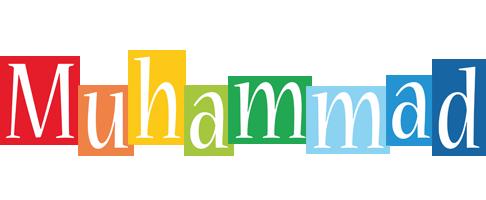 Muhammad colors logo