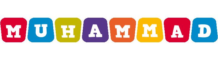 Muhammad kiddo logo
